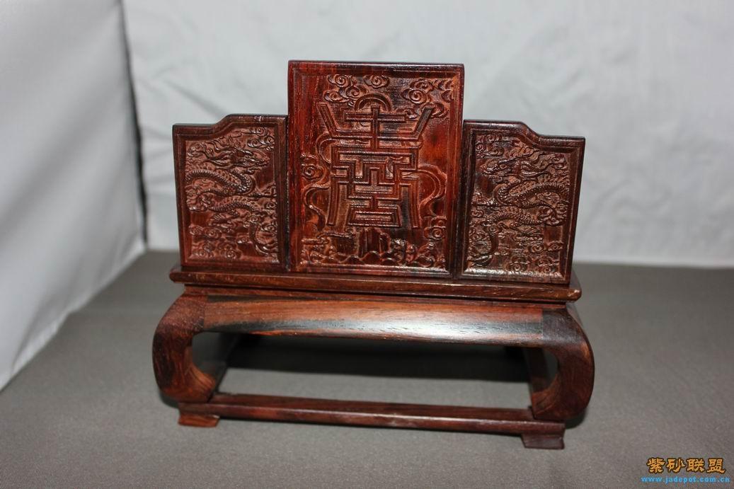 【红木工艺品】 69 精工入榫老挝大红酸枝双面雕刻图案九龙宝座摆件