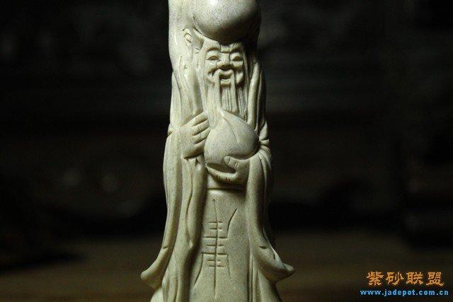 宋朝梧桐木雕佛像图片