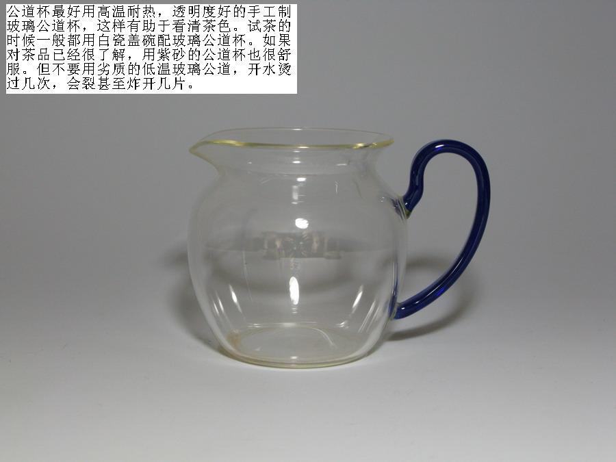 我的泡茶养壶全过程; 泡茶养壶全解; 泡茶的步骤及图片